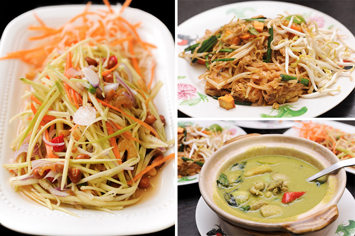 Thai Gold Food