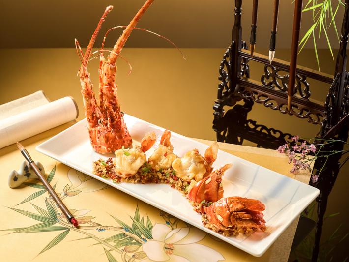 Wan Hao Wok-fried Lobster