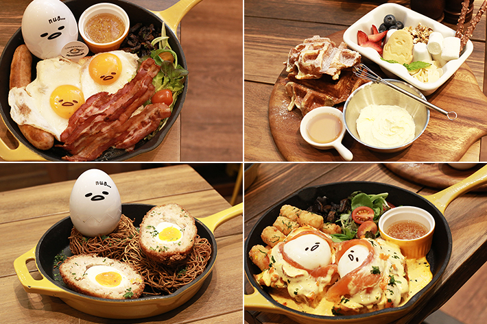 Gudetama Cafe Collage