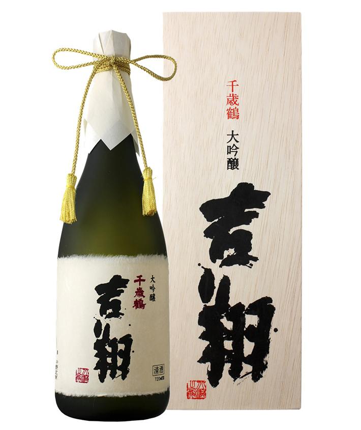 Hokkaido Kitanohomare sake