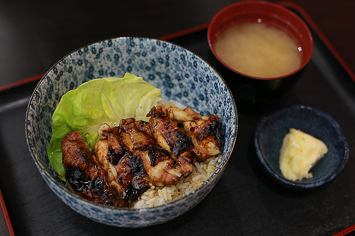 Ichi Tei Chicken Set