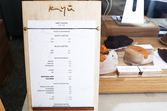 Kyu Coffee Menu