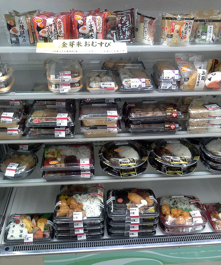 Microwaveable Food Japanese Convenience Store