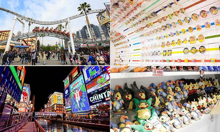 Osaka Things To Do