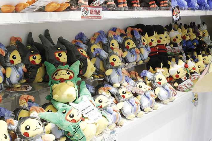Pokemon Center Japan