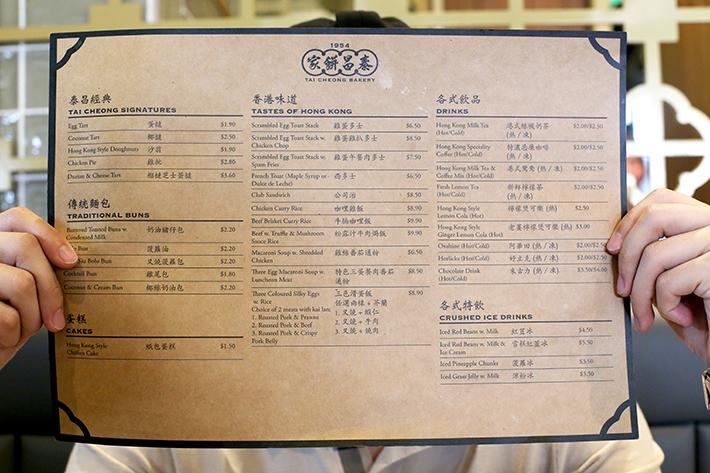 Tai Cheong Bakery