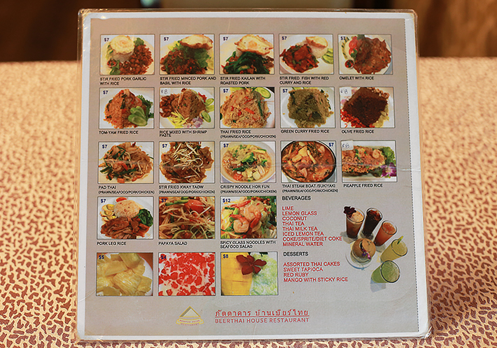 Beer Thai House Menu