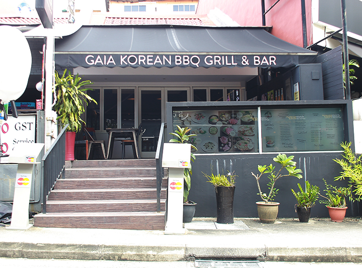 Gaia Korean BBQ Grill & Bar