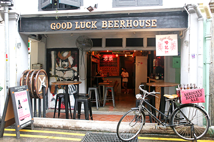 Goodluck Beer House Haji Lane