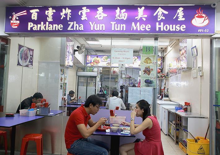 Parklane Zha Yun Tun Mee House