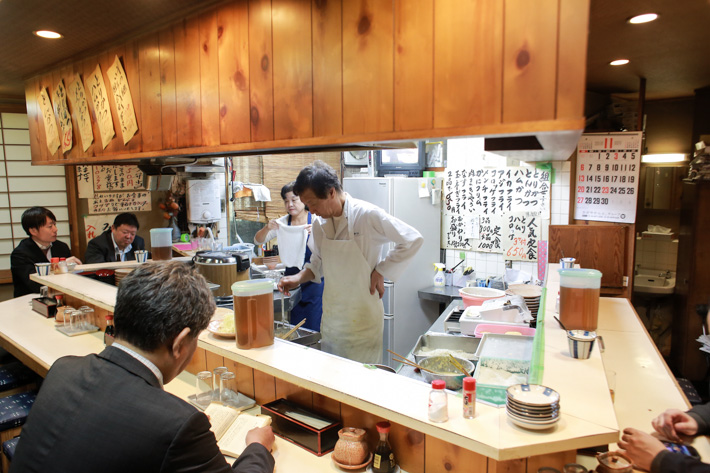 Torikatsu Bar