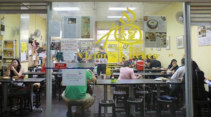 Victor's Kitchen Sunshine Plaza