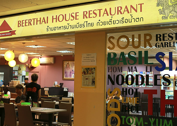 Beerthai House Restaurant