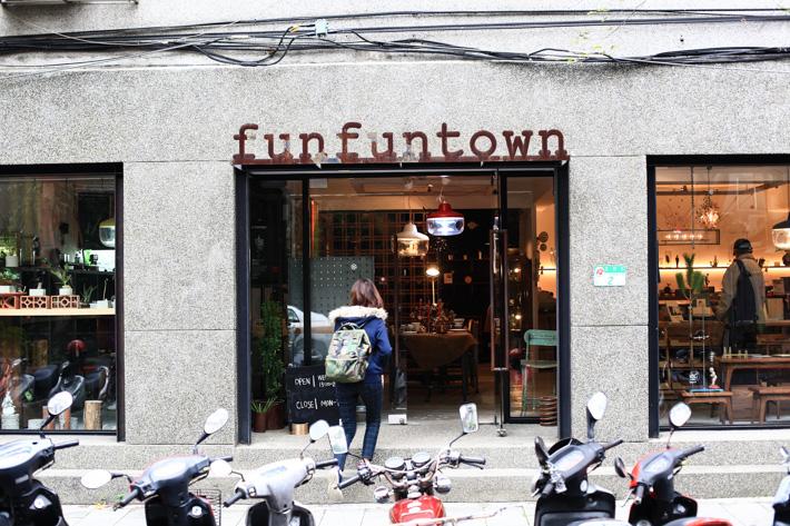 Fun Fun Town