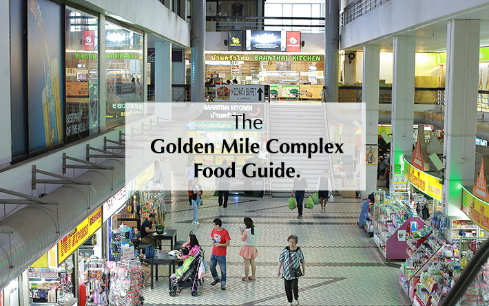 Golden Mile Complex Guide