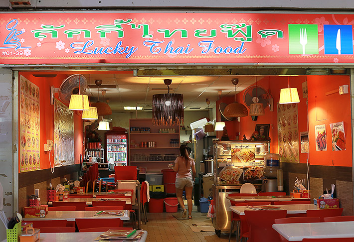 Lucky Thai Food