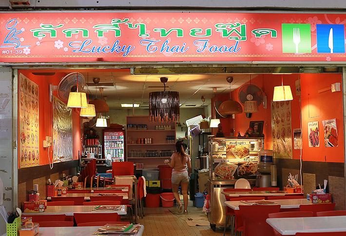 Lucky Thai Food