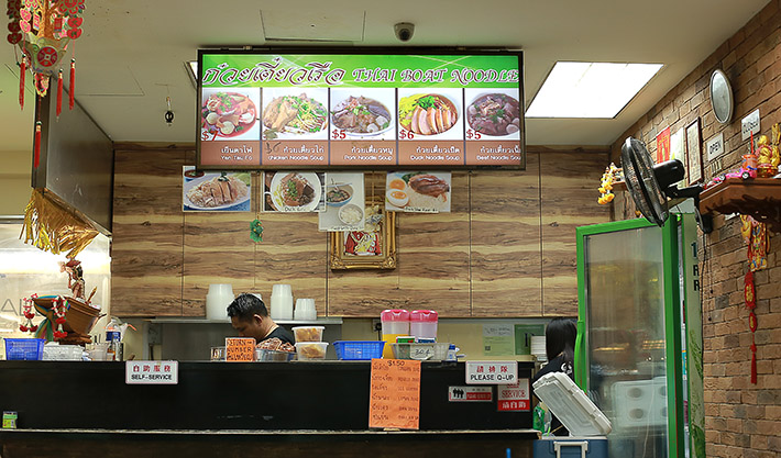 Thai Boat Noodle Stall