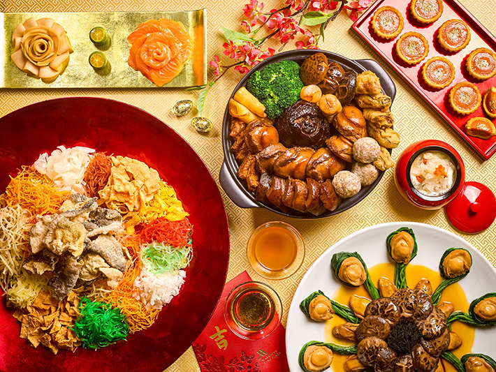 Wan Hao Chinese New Year