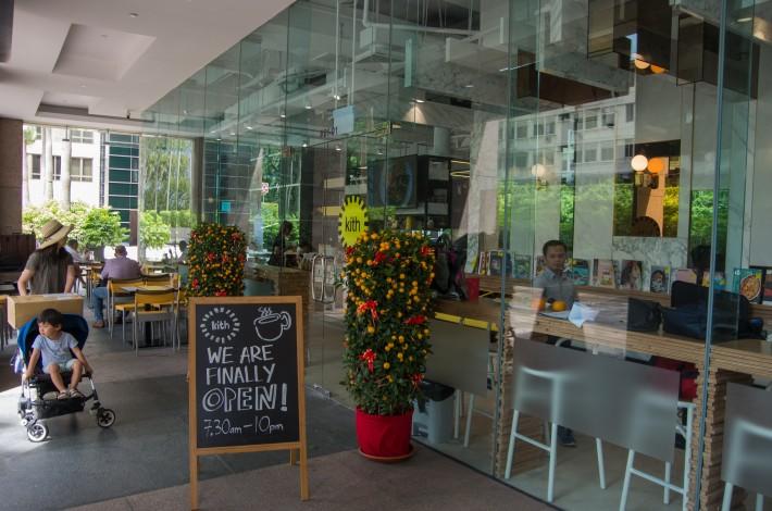 Kith Cafe Winsland House