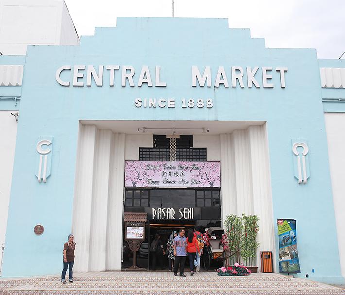 Central Market KL