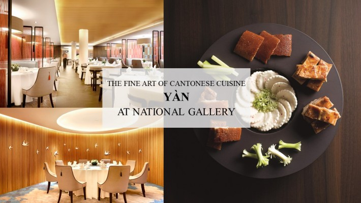 Yan National Gallery
