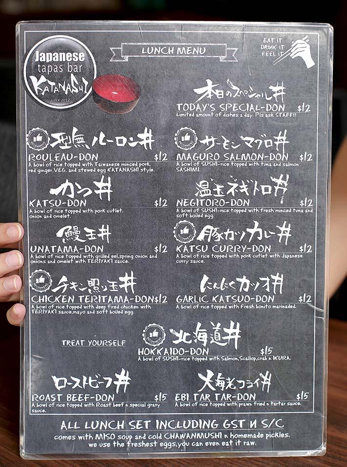 Katanashi Set Lunch