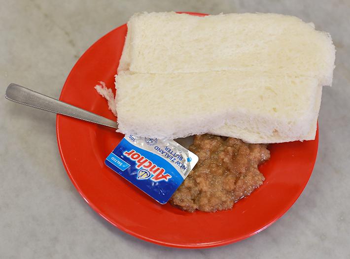 Kaya Bread