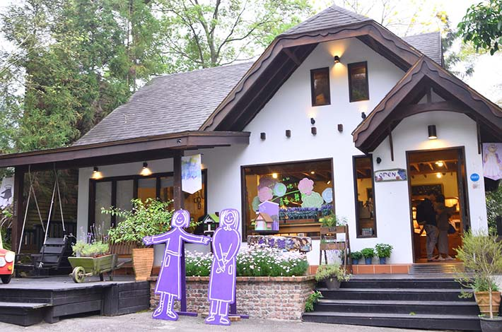 Lavender Cottage Taiwan