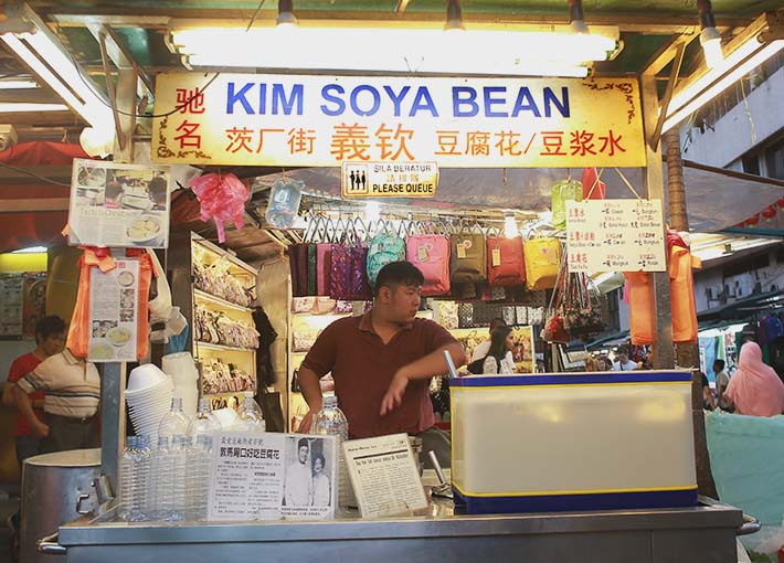 Soya Bean Petaling