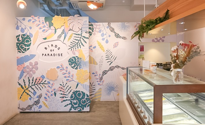 Birds of Paradise Gelato Shop Interior