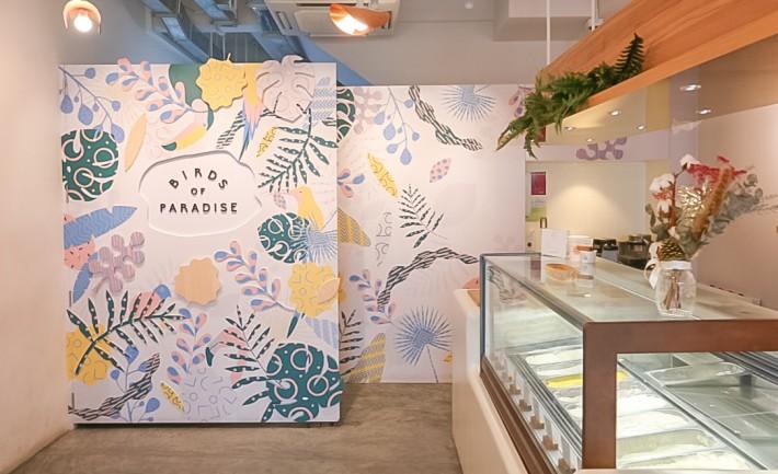 Birds of Paradise Gelato Shop Interior