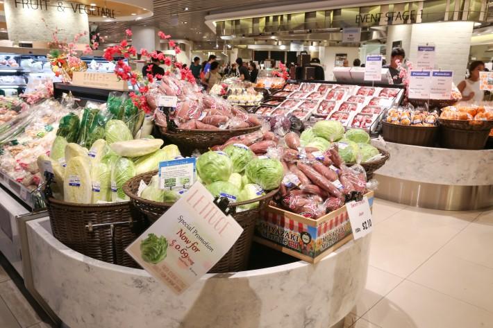 Isetan-Supermarket