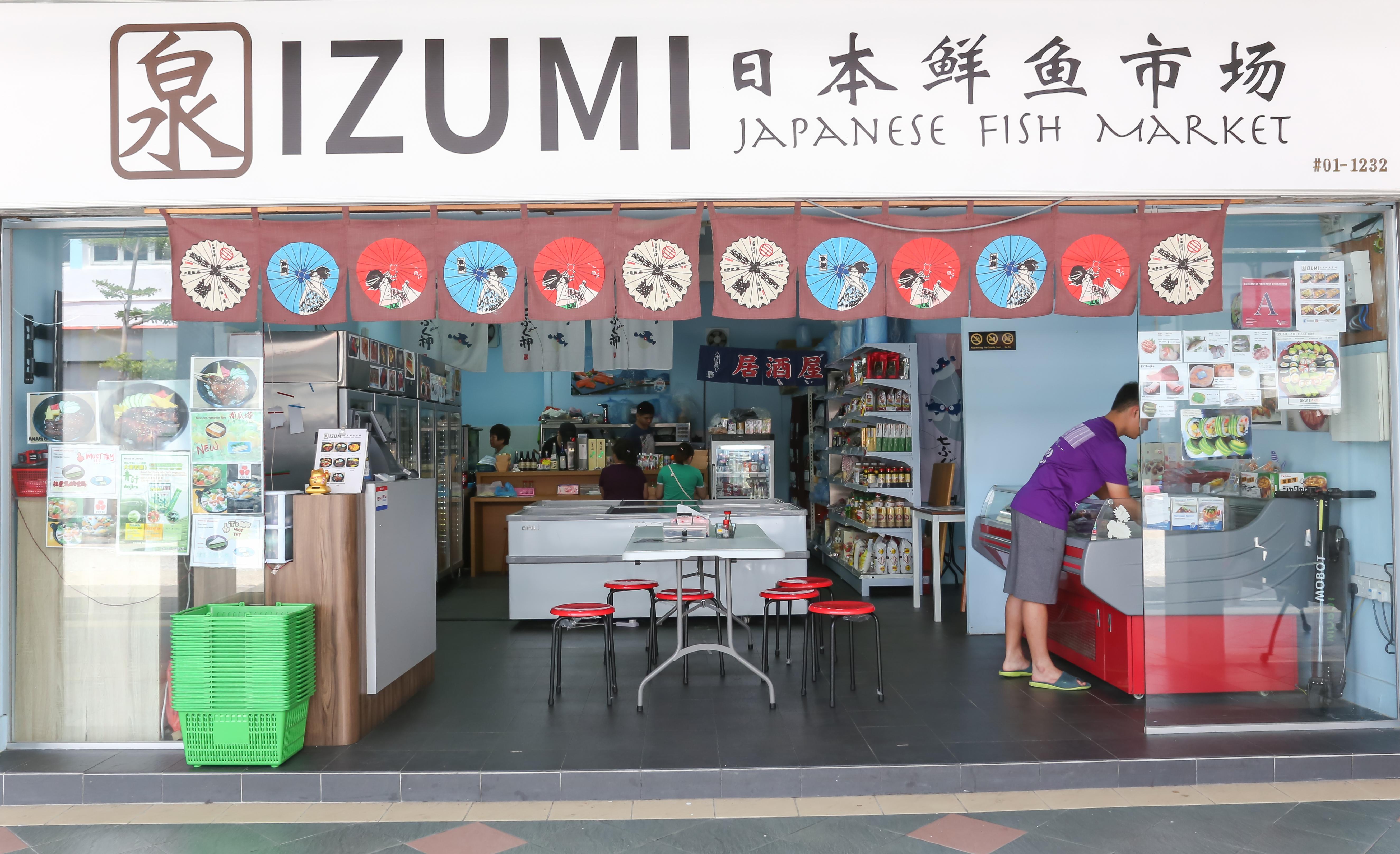 Izumi Japanese Fish Market Shopfront