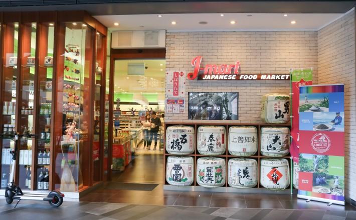 J-Mart Japanese Food Market