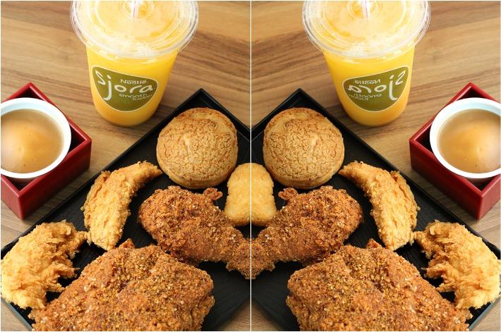 KFC Singapore Shoyu