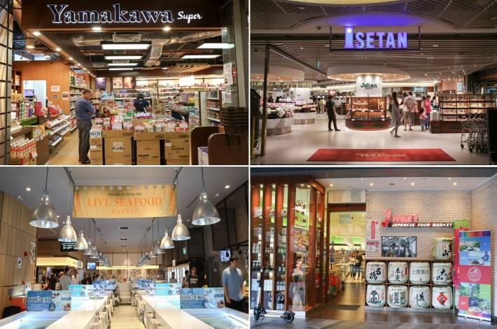Singapore Japanese Supermarkets