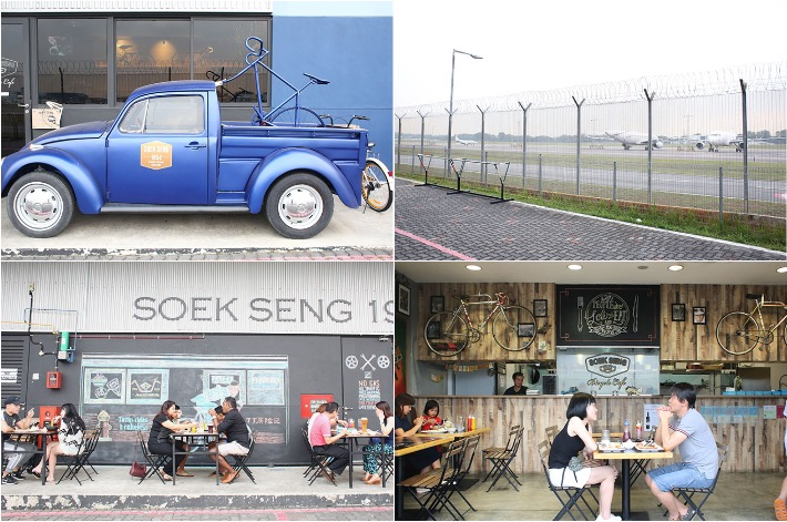 Soek Seng Bicycle Cafe Singapore