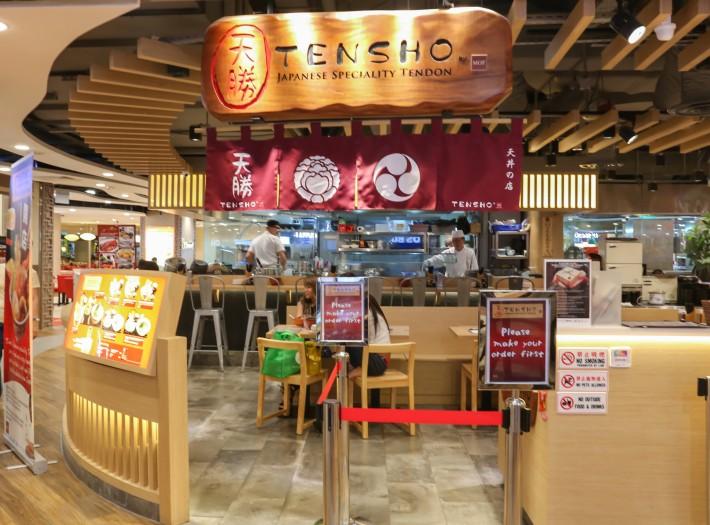 Tensho Japanese Speciality Tendon Exterior