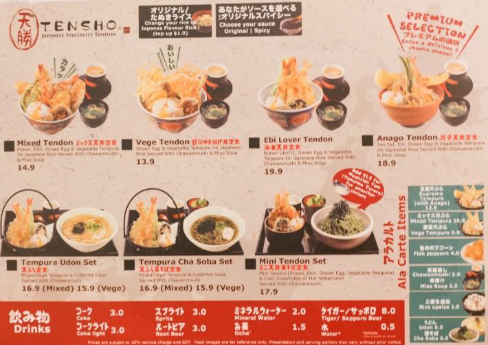 Tensho Japanese Speciality Tendon Menu