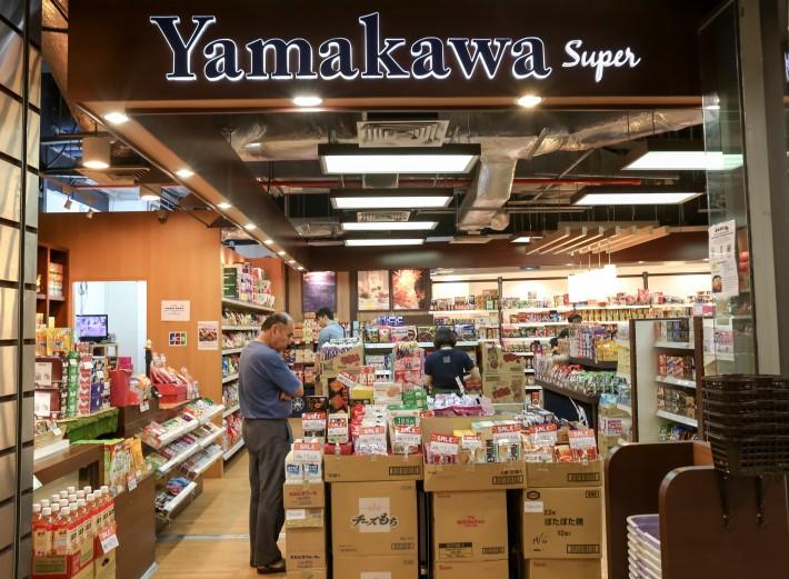 Yamakawa Supermarket