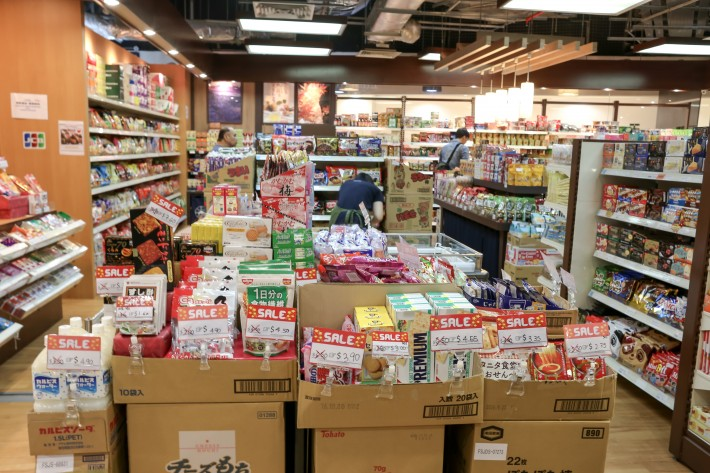 Yamakawa-Supermarket