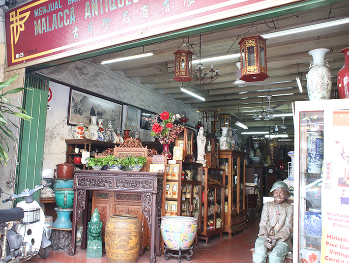 Antique Shop Jonker Street