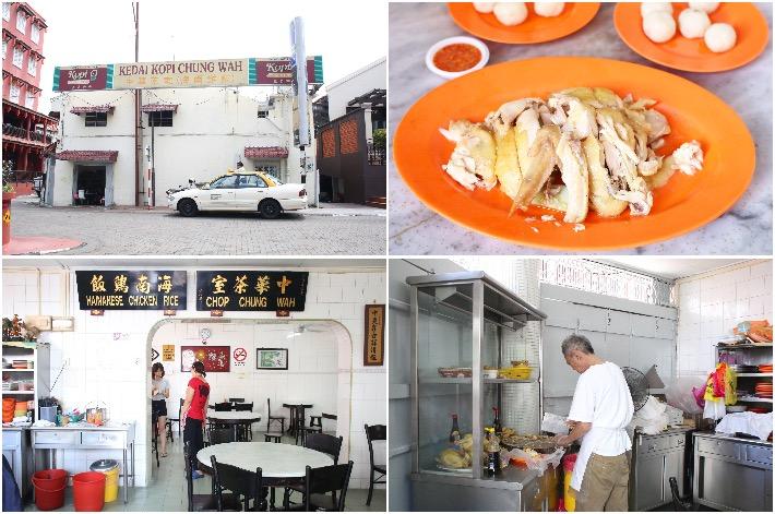 Chop Chung Wah Malacca