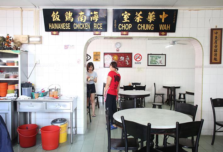 Chop Chung Wah