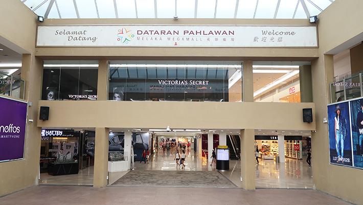 Dataran Pahlawan Mall Malacca
