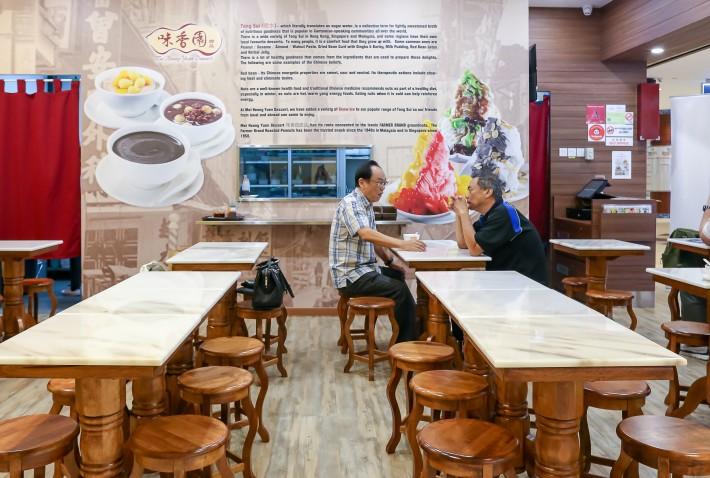 Mei Heong Yuan Dessert - Marina Square