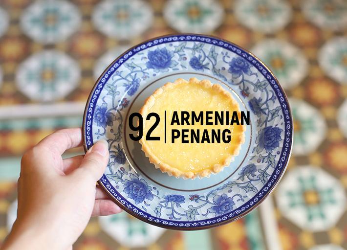 92 Armenian Cafe Egg Tart