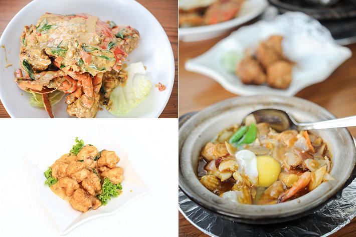 Keng Eng Kee Restaurant