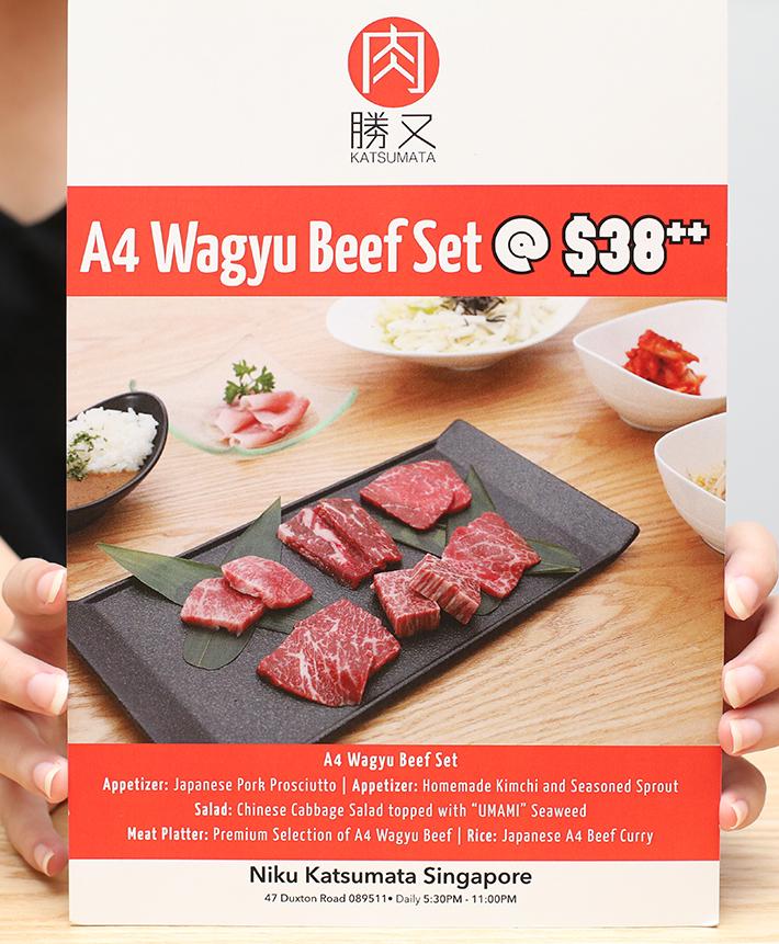 Niku Katsumata Wagyu Beef Menu